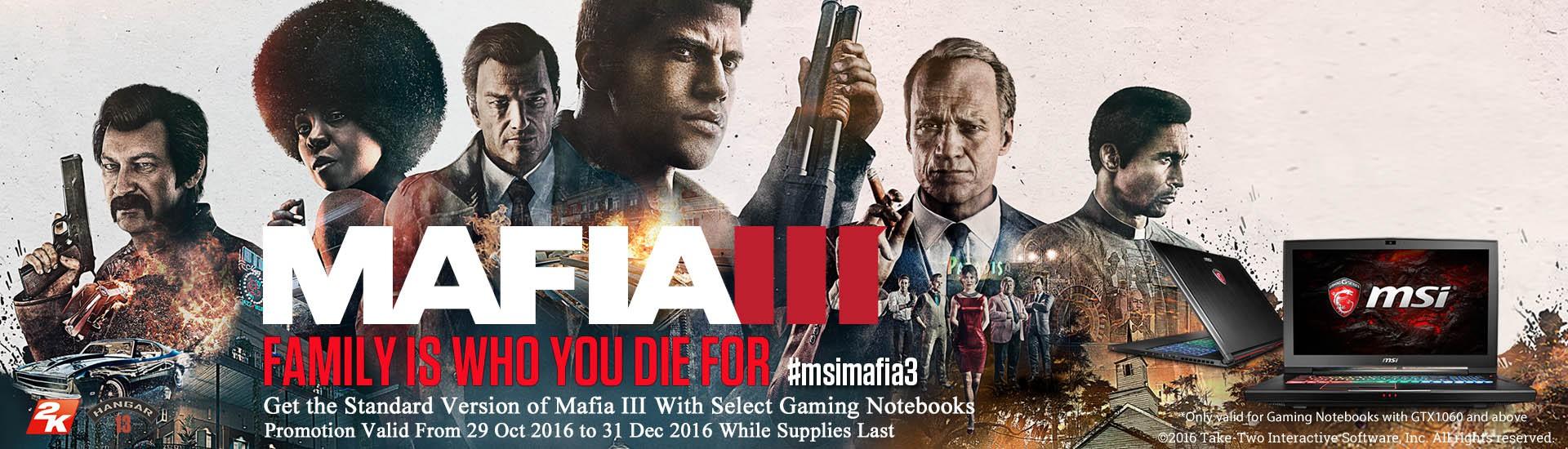 MSI ti regala Mafia III